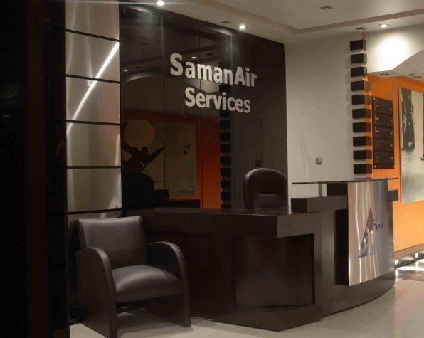 Saman Air Services